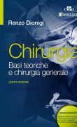dionigi-chirurgia